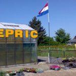 Epric Logo
