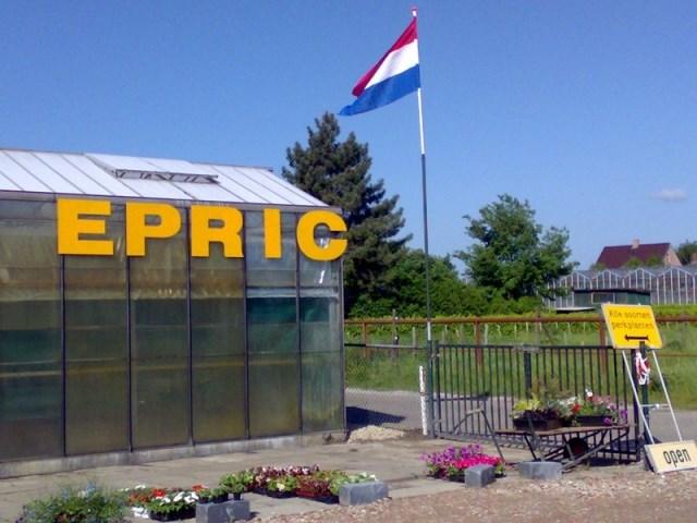 The Epric Foundation
